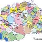 Системот на локална самоуправа во Македонија