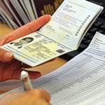Потребни документи за добивање на македонска виза