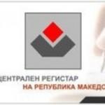 Постапка за регистрација како занаетчија или индивидуален земјоделец