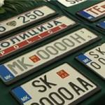 Од 1 јануари налепници за новорегистрираните возила