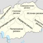 Историја на локалната самоуправа во Република Македонија