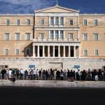 Замрзната помошта за Грција