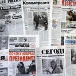 Цензурирани со закон 4 пцовки во Русија