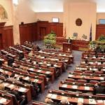 Нови Предлог измени на Законот за трговски друштва