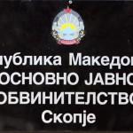 Јавно обвинителство: Досега на Економскиот факултет документиран поткуп од вкупно 2. 800 евра, немало упад на УКИМ