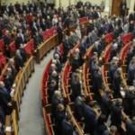 Украинскиот парламент  ги отфрли контроверзните анти – протестни закони