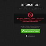 Русија го цензурира интернетот