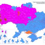 Украина: Почеток на нова студена војна?
