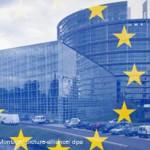 На ЕУ и' е потребен фонд за невработени
