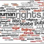 Постапка за заштита на слободите и правата пред Уставниот суд