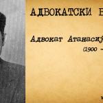 Адвокат Атанасије Сотировиќ (1900-1973)