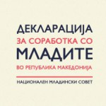 Националниот младински совет ги повика политичките партии на соработка со младите