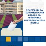 Прирачник за парламентарни избори во Република  Македонија 2014 година