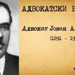 Адвокат Јован Алтипармаков (1891 – 1953)