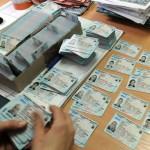 МВР: Поради полицискиот час закажаните термини на 05.06.2020 за аплицирање за лични документи нема да се реализираат