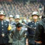 Масовно судење на стадион во Кина