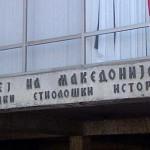 За кражбата во музејот поднесено обвинение за седуммина