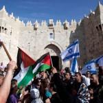 Ќе има ли крај конфликтот во Појасот Газа?