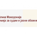 """СОВЕТУВАЊЕ на тема """"Имплементaцијa нa ЗПП"""""""