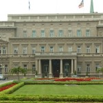 Организациона поставеност на Град Белград