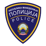Поднесена кривична пријава против Помошник Началник од СВР Куманово