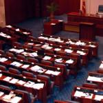 Закони за отпис на долгови и намалување на ДДВ на гласање во Собранието