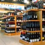 Постапка за издавање лиценца за продажба на алкохолни пијалоци