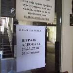 Штрајкот продолжува: Адвокатите од Србија најавија протести