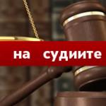 Јавната и стручна расправа, по повод тековните Нацрт – амандмани на Уставот на РМ