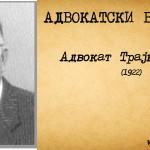 Адвокат Трајко Јовев (1922)