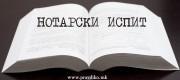 open_book_0 copy