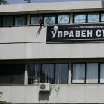 Управниот суд ја одби  тужбата на судијката Неделкова