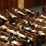 Собранието го усвои буџетот за 2015 година