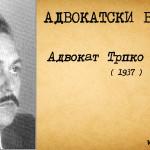 Адвокат Трпко Ристовски (1937)