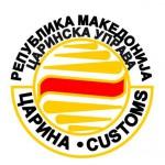 Наредба за утврдување на периодот на престој на возилата на царинските терминали