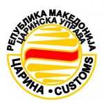 Поднесени кривични пријави од Царинската управа за месец август