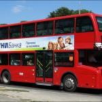 Билети во автобусите ќе се плаќаат со електронски картички, но и со мобилен