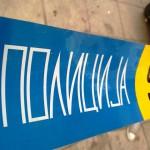Позната битолска адвокатка изврши самоубиство