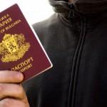 Бугарските пасоши за Македонците не ја постигнаа политичката цел?!