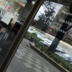 Антикорупциска со јавна опомена за пет лица за судир на интереси
