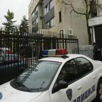 Парични казни за 17 полициски службеници