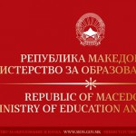 Објавени предлог измените на Законот за високо образование