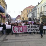(ФОТО) Битолските студенти на протест против државниот испит