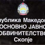 """Основното јавно обвинителство со обвинителен акт за предметот """"Јагула"""""""