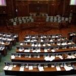 Опозицијата во Косово против формирањето на судот за ОВК