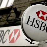 Покрената е истрага против HSBC банка во Швајцарија