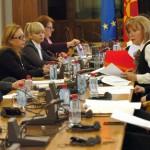 Нов закон за академија за судии и јавни обвинители