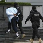 Босанската полиција уапси лица осомничени дека оделе за Сирија
