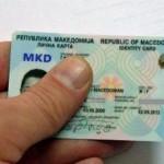 Поднесено обвинение за употреба на фалсификувана лична карта