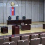 Судскиот систем во Северна Кореја